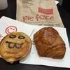 オーストラリア シドニー パイフェイス(Pie Face)