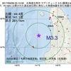 2017年09月08日 05時10分 北海道北西沖でM3.3の地震