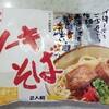 2017/12/24の昼食【ソーキそば】