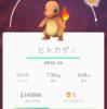 ポケモンGOランニング65 66 67匹目