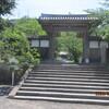 愛媛(伊予一国)ドライブ巡礼(43)引き続き四国霊場第五十番繁多寺に参拝。