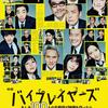 05月27日、堀内敬子(2021)