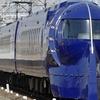 南海電鉄と泉北高速、「南海・泉北  1DAY乗り放題きっぷ」を9月1日から発売。