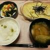 豆腐は塩水で水切り!とろろステーキだよ!