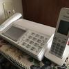 数ある電話機の中で私が「KX-PD604」に買い替えた訳-お年寄りにも優しい電話機だと感じた-
