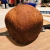HBおまかせ【1斤164円】全粒粉ミルク食パンの作り方~食物繊維が豊富でヘルシー~