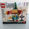 レゴのピエロは怖くない!?レゴ:LEGO 40348レビュー