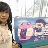 南伊豆フリーきっぷ day 2 「スーパービュー踊り子7号」で伊豆へ~