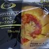 糖質8.6gライザップトマトとチーズのパン