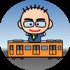 電車でGO(4)!!