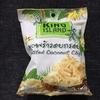 カルディ「キングアイランド ココナッツチップス」のご紹介!海外のお菓子 タイ