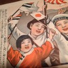 """昭和30年代にタイムスリップ!大洲「思ひで倉庫」と""""毒虫にもよく効くにきびとり美顔水"""""""