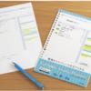 勉強のスケジュール管理に「campus Study Planner」