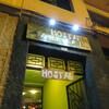 エクアドル編 Cuenca(6)Cuencaで利用した宿紹介。新しいバッパー宿でした。