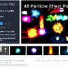 【無料化アセット】発射魔法、爆発、炎、プラズマ、レーザー、ライトニング、雪など47種類のパーティクルエフェクトパック。Shurikenエフェクトのスケール調節エディタ付き「48 Particle Effect Pack」