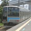 2017.05.06  相模川で東海道新幹線を撮り鉄