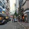 子供と海外旅行〜春は香港・36〜香港島・中環(セントラル)は洗練された空間!