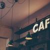 【カフェ バイト】で検索しても出てこない経験者の口コミ特集