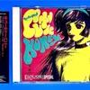 キューティーハニー  関連CD