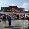 沖縄フェスタ2014 in 広島