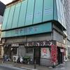 【女一人旅】行ってみっぺ!茨城(茨城県水戸市) ミナミ食堂