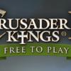 【PR】一部で熱狂的なファンに愛される中世史SLG「Crusader Kings Ⅱ」が無料