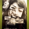 Les Yeux èvocateurs 〜追憶の瞳 Jean Michel Kaneko Ryogen 個展