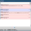 mikutter 3.9の新機能