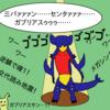 【ポケモン剣盾】カンムリビギニング DAY2 試合結果