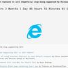Internet Explorerのサポートを考える