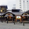 なんと!無料で入れる草津の名湯「白旗の湯」&湯畑