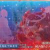 【艦これ2期】桃の節句!沖に立つ波 戦力ゲージ2(20冬イベE-1)