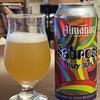 クラフトビール Almanac Sabrosa Hazy DIPA
