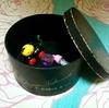 【収納】おもちゃ箱