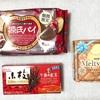 SANRITSU(三立製菓)& MORINAGA(森永製菓)& Meiji(明治)