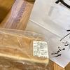 「乃が美」の食パンでオークラ特製フレンチトースト