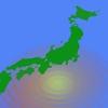 「東海地震が明日起きてもおかしくはない!」それから30年以上もの間発生していない根拠を周期説をもとに解説!