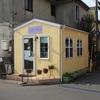 鶴間・南林間「Caffe Arco(カフェアルコ)」