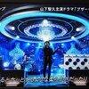 【動画】B'zがFNS歌謡祭2017で「イチブトゼンブ」を披露!