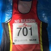 なないろスポーツフェスタの4時間耐久リレーマラソン参戦