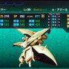 【スパロボX攻略】α・アジール15段階改造機体性能とダメージ検証