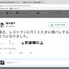 【大評論家】梅木雄平の「失敗した起業家は1番のゴミ」発言について