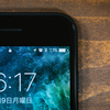 UberEats配達員のアプリのバッテリー消費はこう防げ