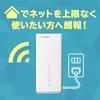 一人暮らしの女性がネットするならSoftBank Airがおすすめ|置くだけ簡単って本当?