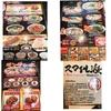 🐶「総本家しなとら 多治見店」ランチ🐶濃厚醤油とんこつラーメン730円(税込)