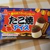 井村屋:富士三景アイス/アイスバーミニオンバナナ&ソーダ味/祭りだ!わっしょい!たこ焼アイス