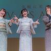 【2021/03/19】イコラブVASARA着物イベントレポ【=LOVE/トークショー】