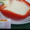 【あさイチ】7/3 平野レミさん「スパイシーソース 」の作り方