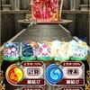 覇眼戦線Ⅲ ハード6-4(ノーデス)