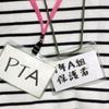 【高校のPTA】4月から12月までのお仕事